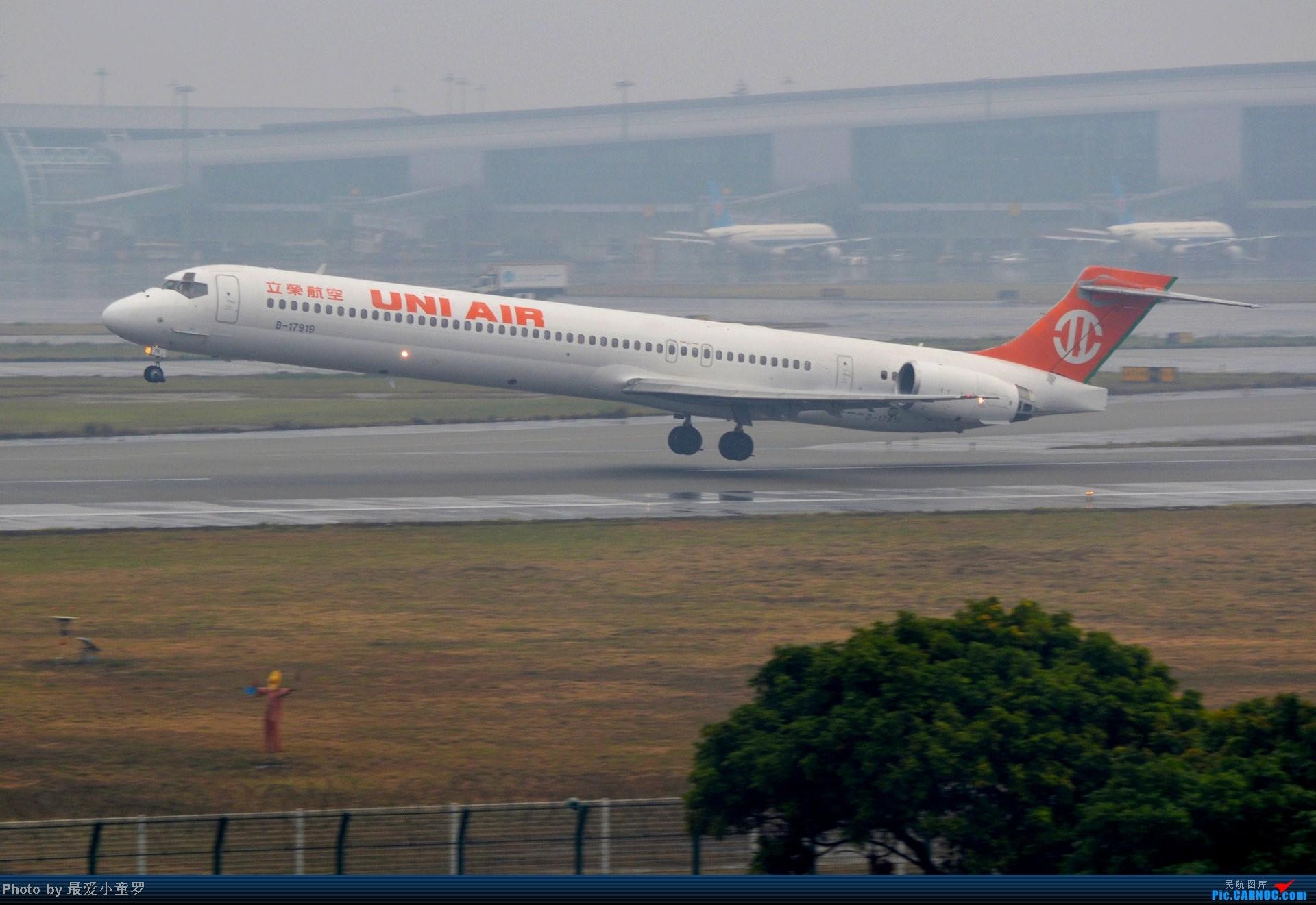 Re:[原创]去年在CAN拍国航757退役时候的那个冷雨周末 MD MD-90-30 B-17919 中国广州白云机场