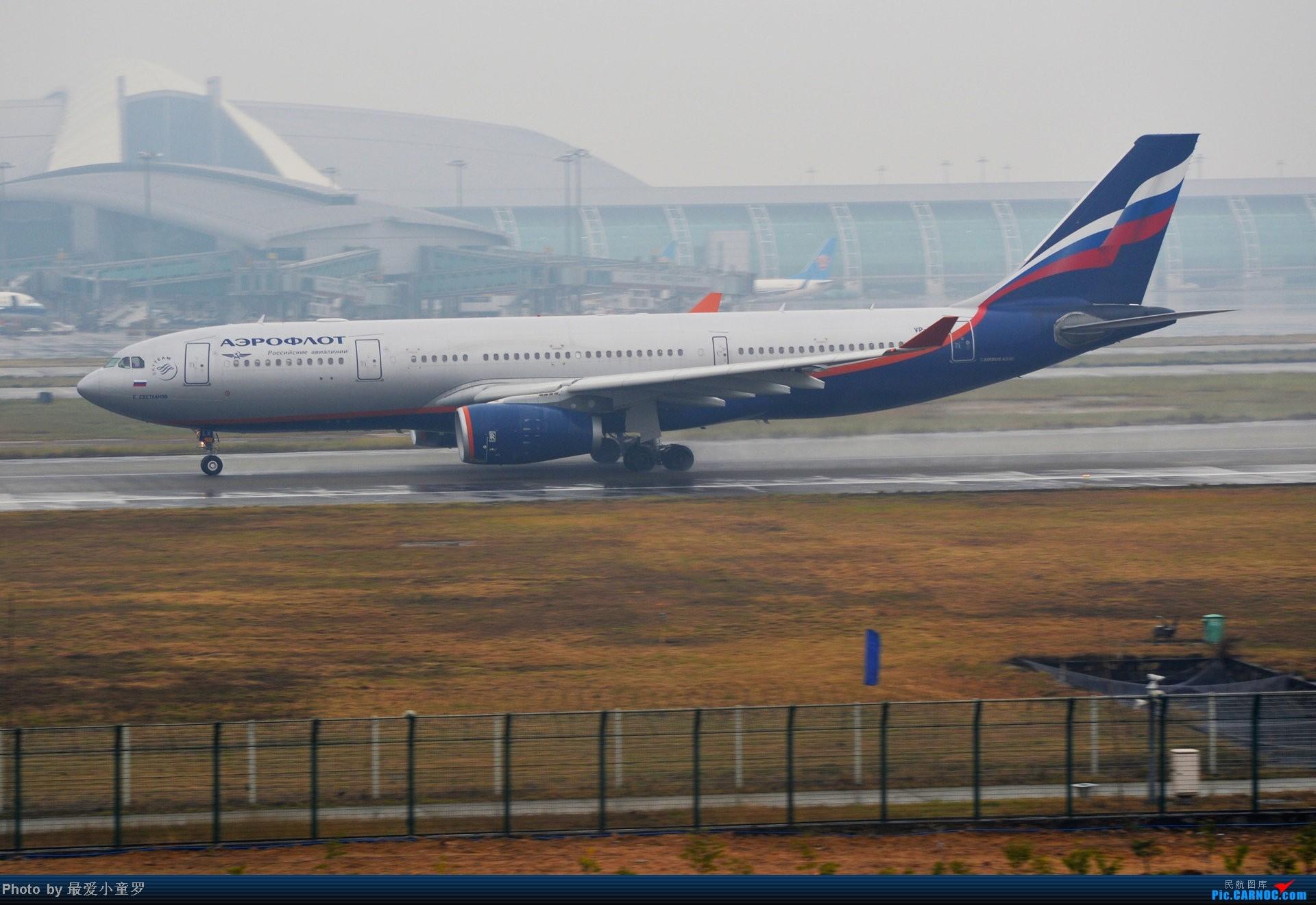 Re:[原创]去年在CAN拍国航757退役时候的那个冷雨周末 AIRBUS A330-200 VQ-BLX