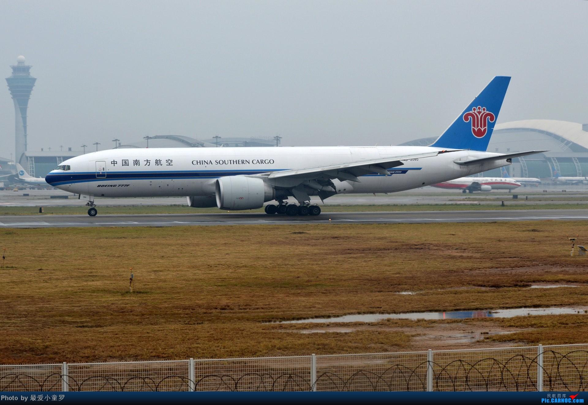 Re:[原创]去年在CAN拍国航757退役时候的那个冷雨周末 BOEING 777-200 B-2080 中国广州白云机场