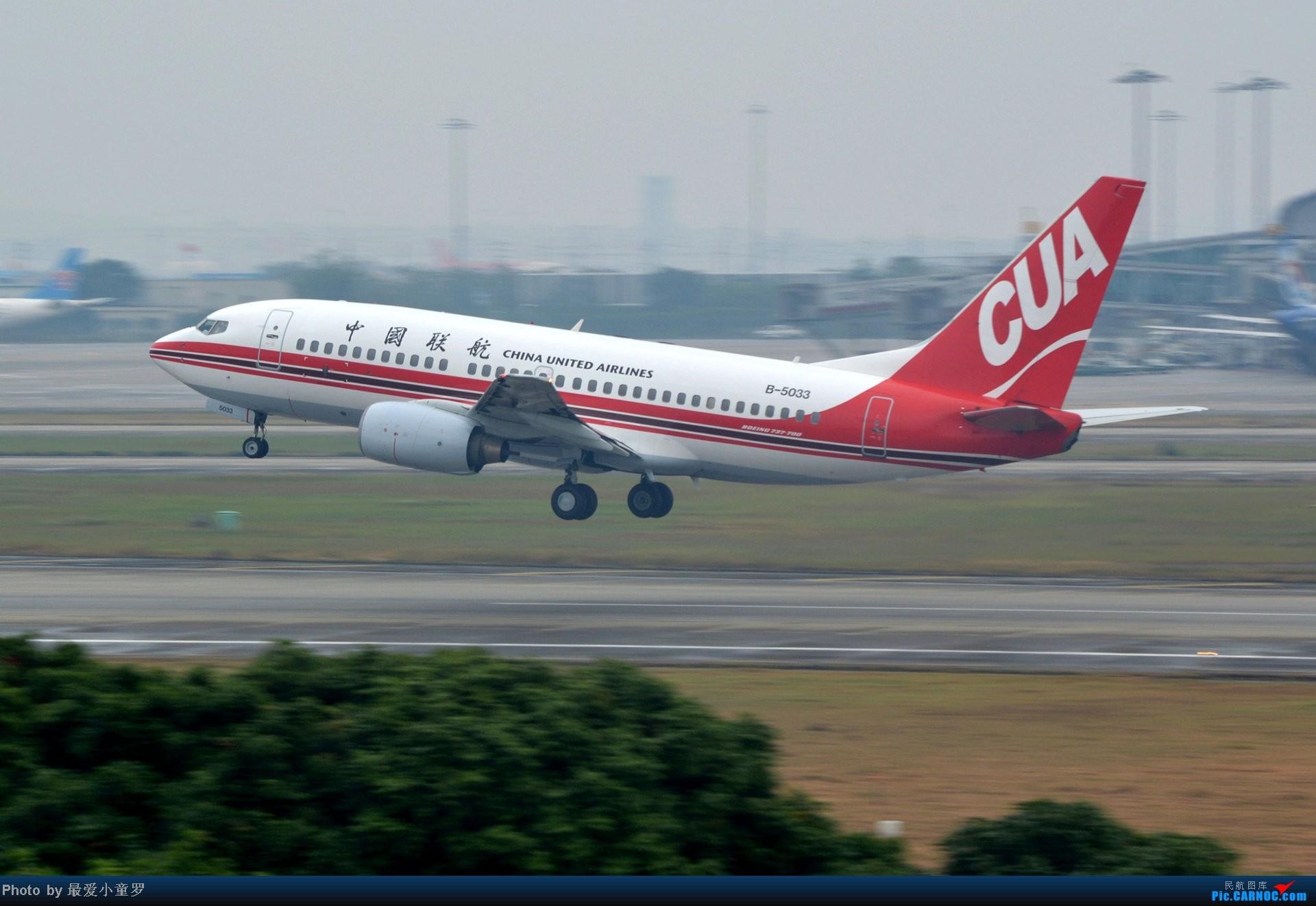 Re:[原创]去年在CAN拍国航757退役时候的那个冷雨周末 BOEING 737-700 B-5033 中国广州白云机场