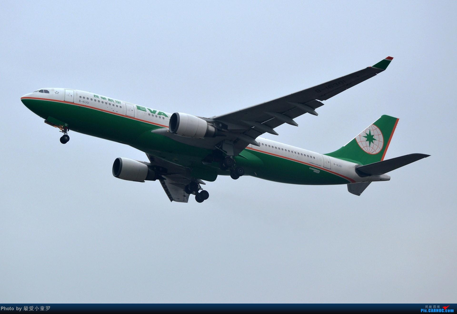 Re:[原创]去年在CAN拍国航757退役时候的那个冷雨周末 AIRBUS A330-200 B-16301 中国广州白云机场