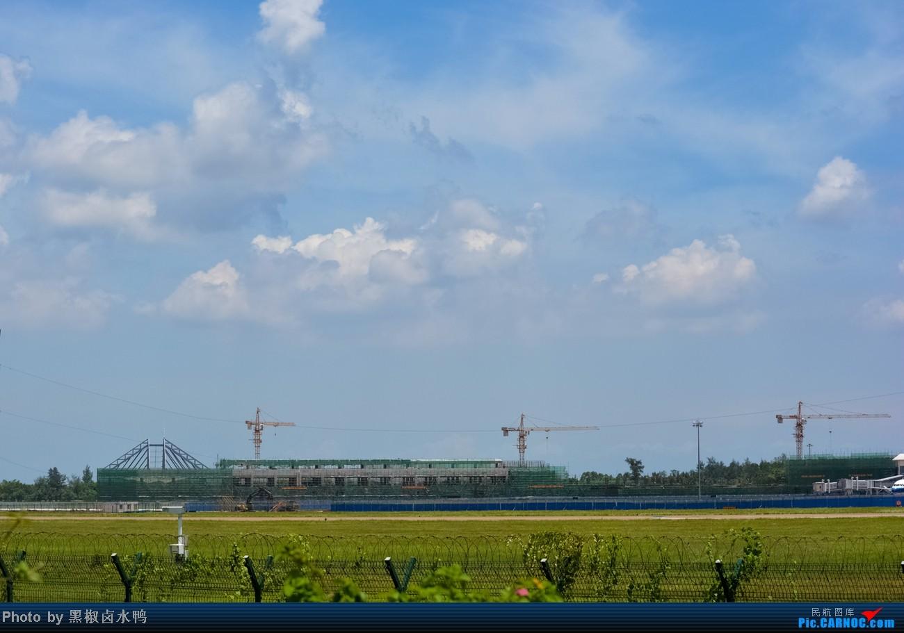 Re:[原创]【海南飞友会】海口没有什么好,就是天很兰;美兰没有什么好,就是有梦想    中国海口美兰机场