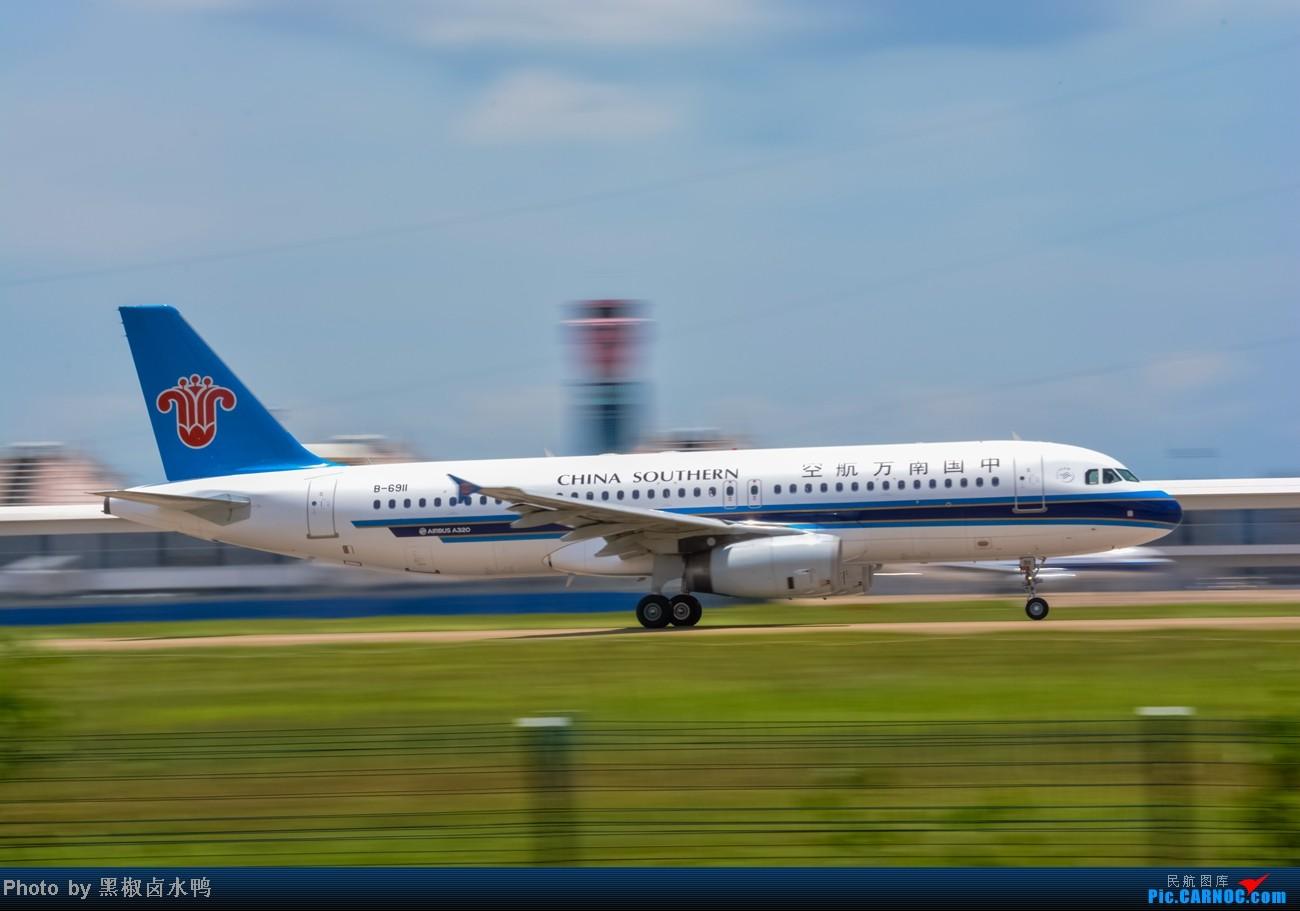 Re:[原创]【海南飞友会】海口没有什么好,就是天很兰;美兰没有什么好,就是有梦想 AIRBUS A320-200 B-6911 中国海口美兰机场