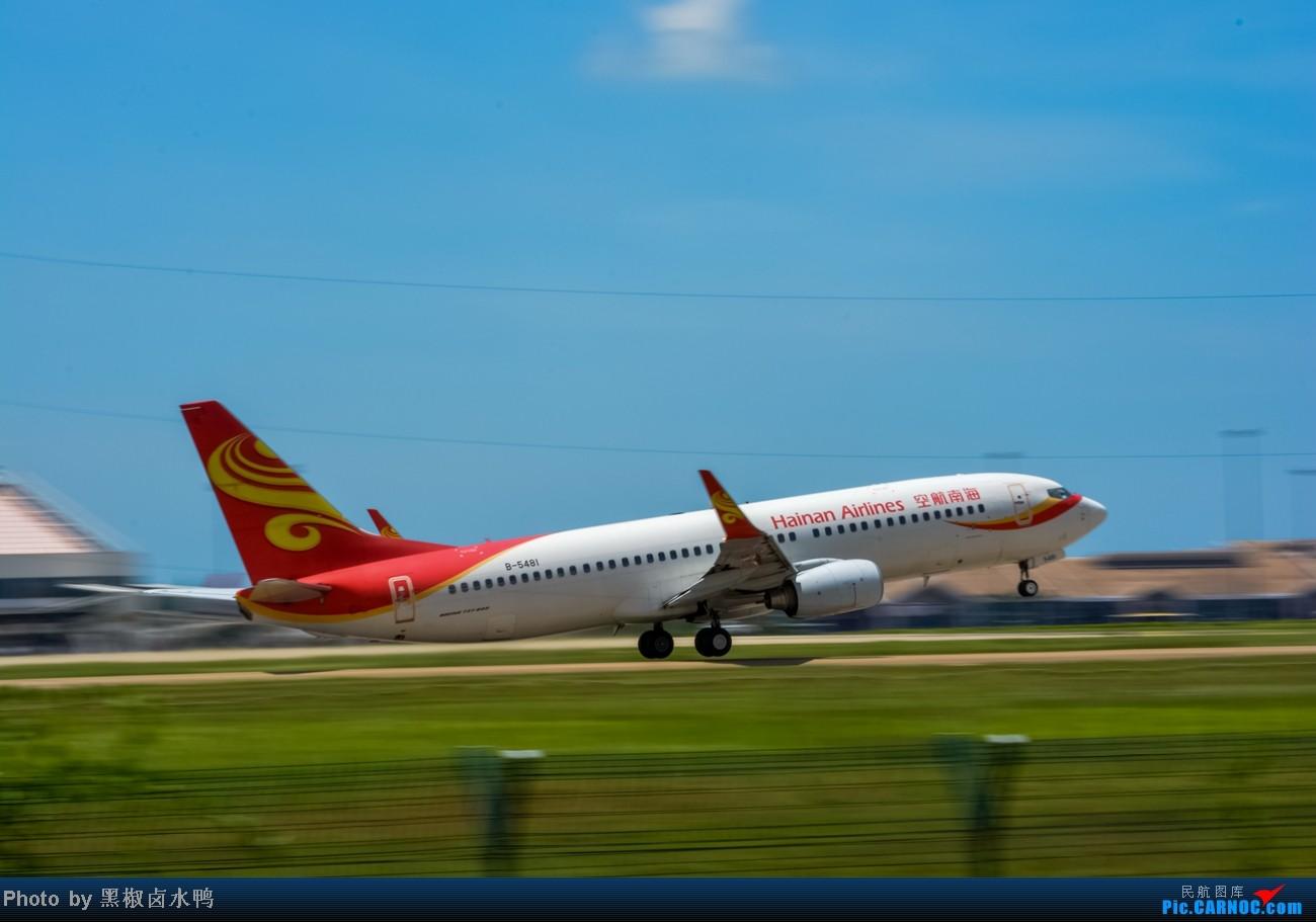 Re:[原创]【海南飞友会】海口没有什么好,就是天很兰;美兰没有什么好,就是有梦想 BOEING 737-800 B-5481 中国海口美兰机场