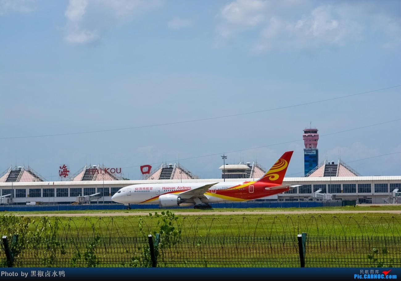Re:[原创]【海南飞友会】海口没有什么好,就是天很兰;美兰没有什么好,就是有梦想 BOEING 787-8 B-2739 中国海口美兰机场