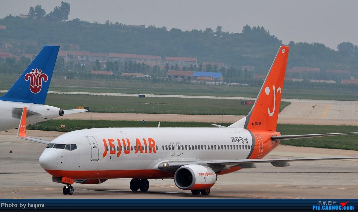 [原创]【子安﹠拍机】最近新开了多条航班,就成就了一组稀罕货 B737-800 HL-8296 中国烟台莱山机场