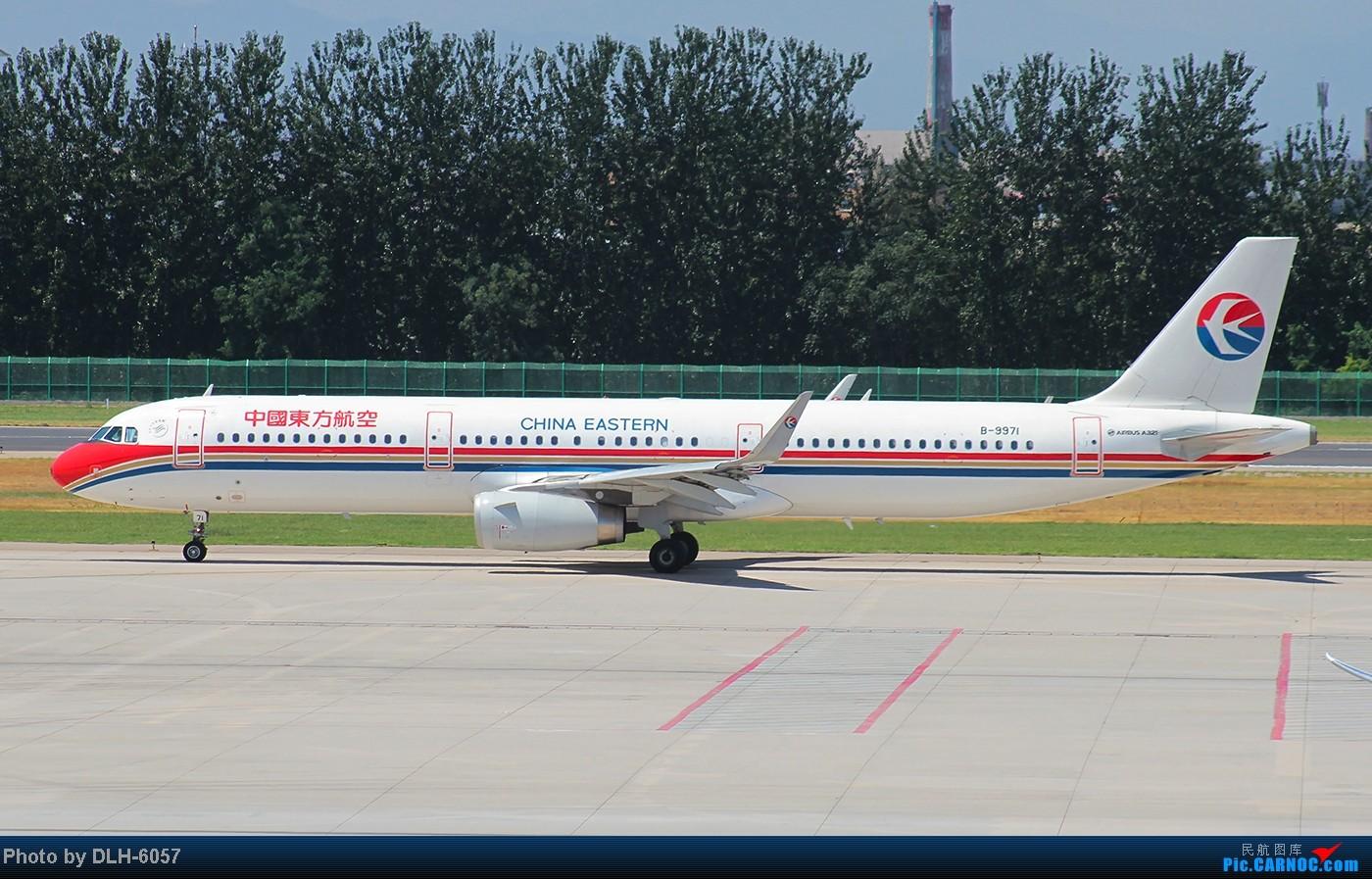 """Re:[原创]烈日炎炎之下 飞友拍机不""""怕""""累T- T AIRBUS A321-200WL B-9971 中国北京首都机场"""