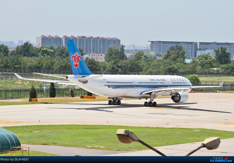 """Re:[原创]烈日炎炎之下 飞友拍机不""""怕""""累T- T AIRBUS A330-300 B-5917 中国北京首都机场"""