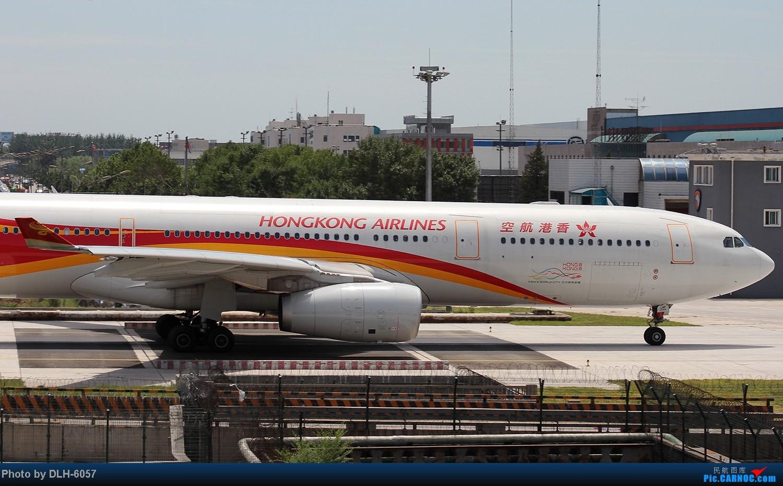 """Re:[原创]烈日炎炎之下 飞友拍机不""""怕""""累T- T AIRBUS A330-300 B-LNP 中国北京首都机场"""