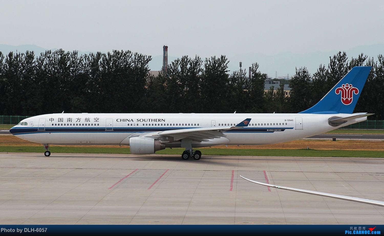 """Re:[原创]烈日炎炎之下 飞友拍机不""""怕""""累T- T AIRBUS A330-300 B-5940 中国北京首都机场"""