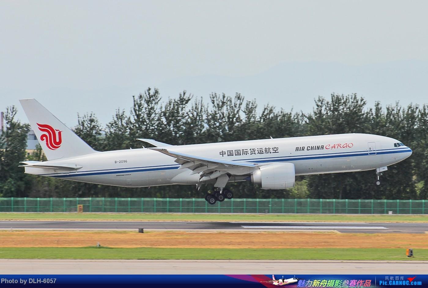 """Re:[原创]烈日炎炎之下 飞友拍机不""""怕""""累T- T BOEING 777-200F B-2096 中国北京首都机场"""