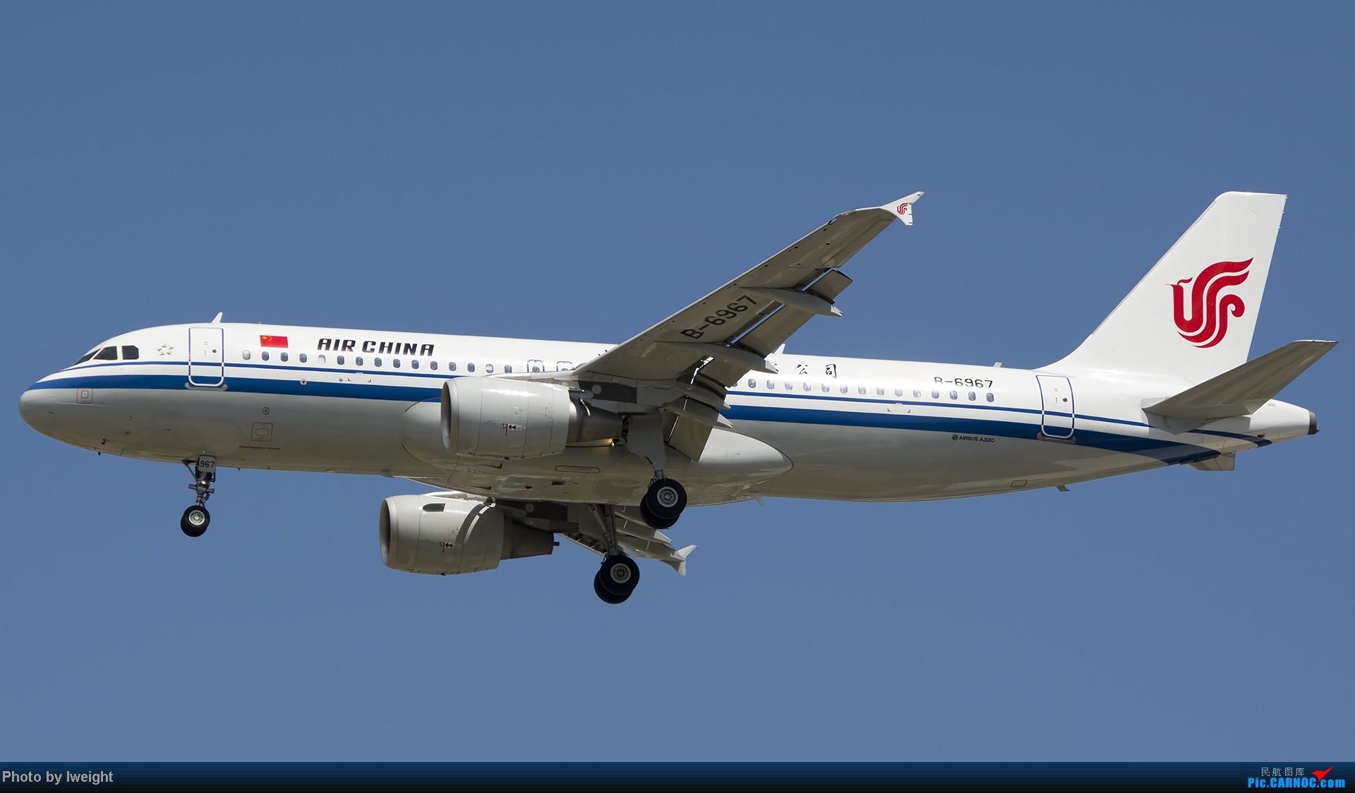 Re:[原创]7月13日下午随手拍机 AIRBUS A320-200 B-6967
