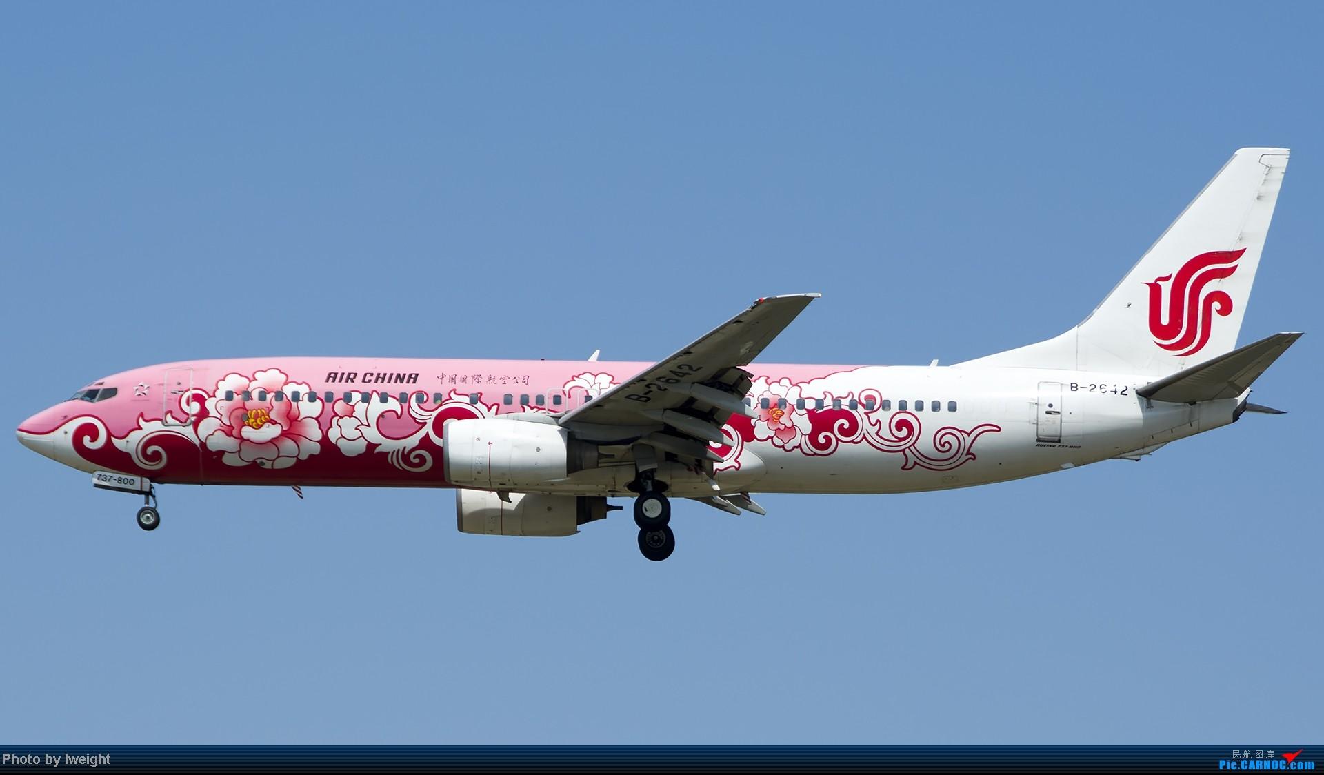 Re:[原创]7月13日下午随手拍机 BOEING 737-800 B-2642 中国北京首都机场
