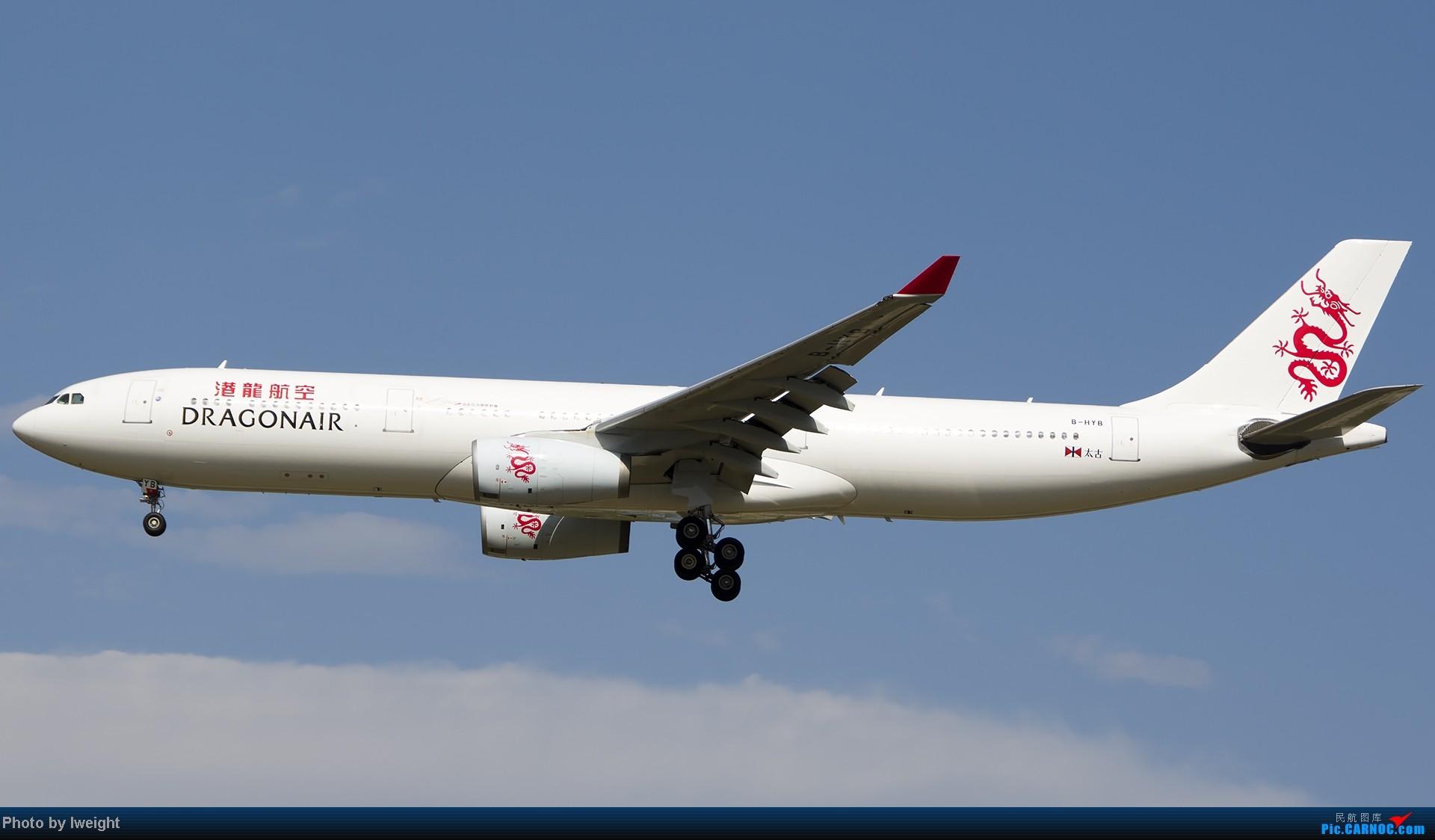 Re:[原创]7月13日下午随手拍机 AIRBUS A330-300 B-HYB 中国北京首都机场