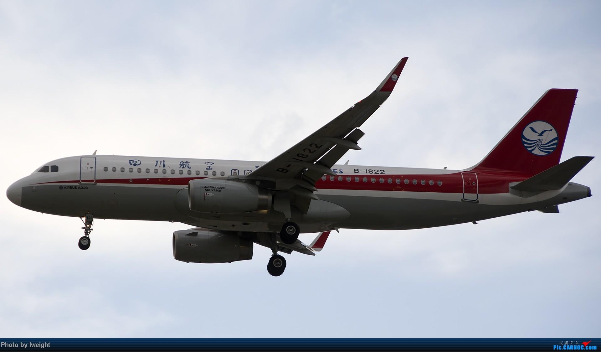 Re:[原创]7月13日下午随手拍机 AIRBUS A320-200 B-1822 中国北京首都机场