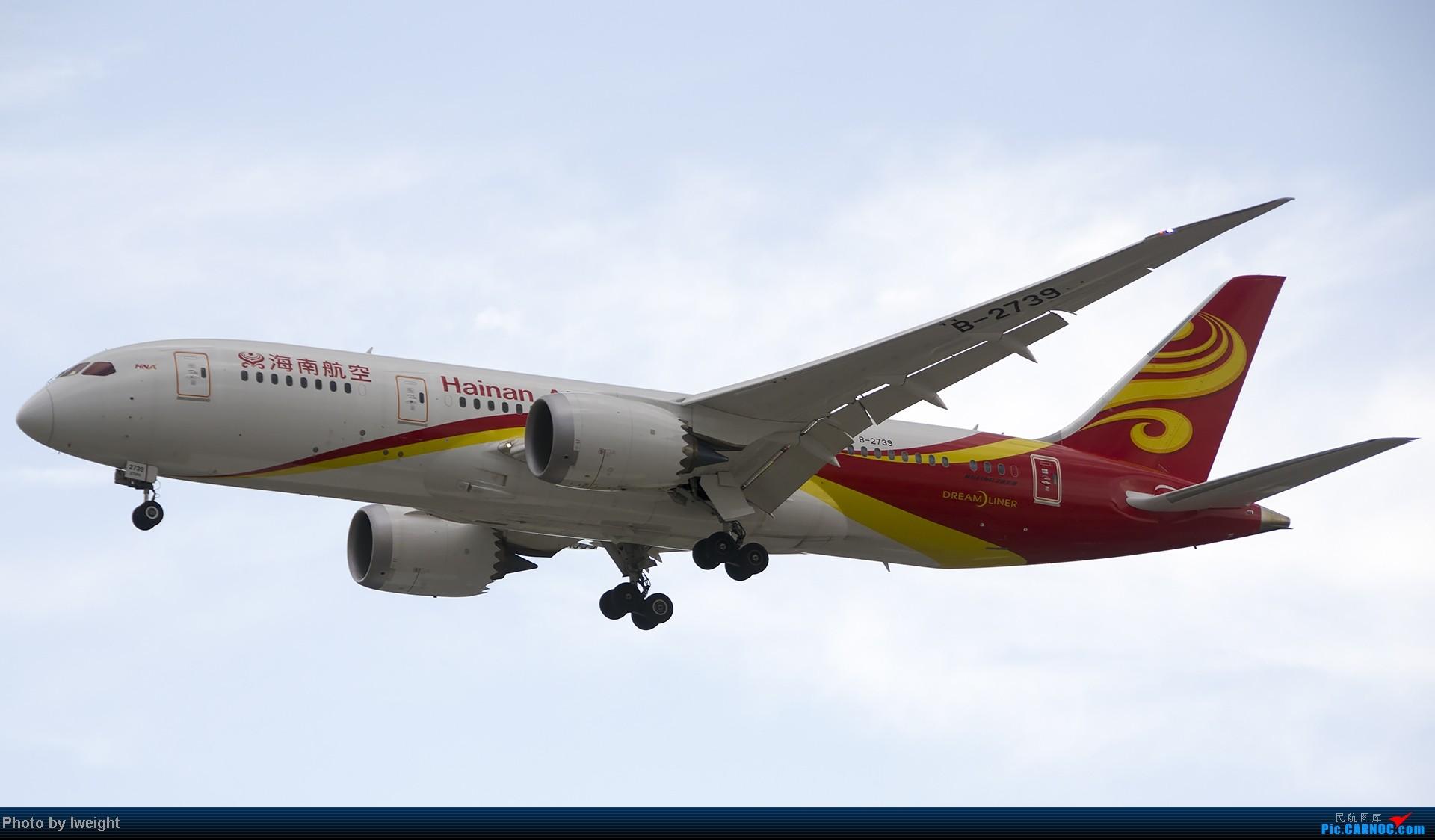 Re:[原创]7月13日下午随手拍机 BOEING 787-8 B-2739 中国北京首都机场