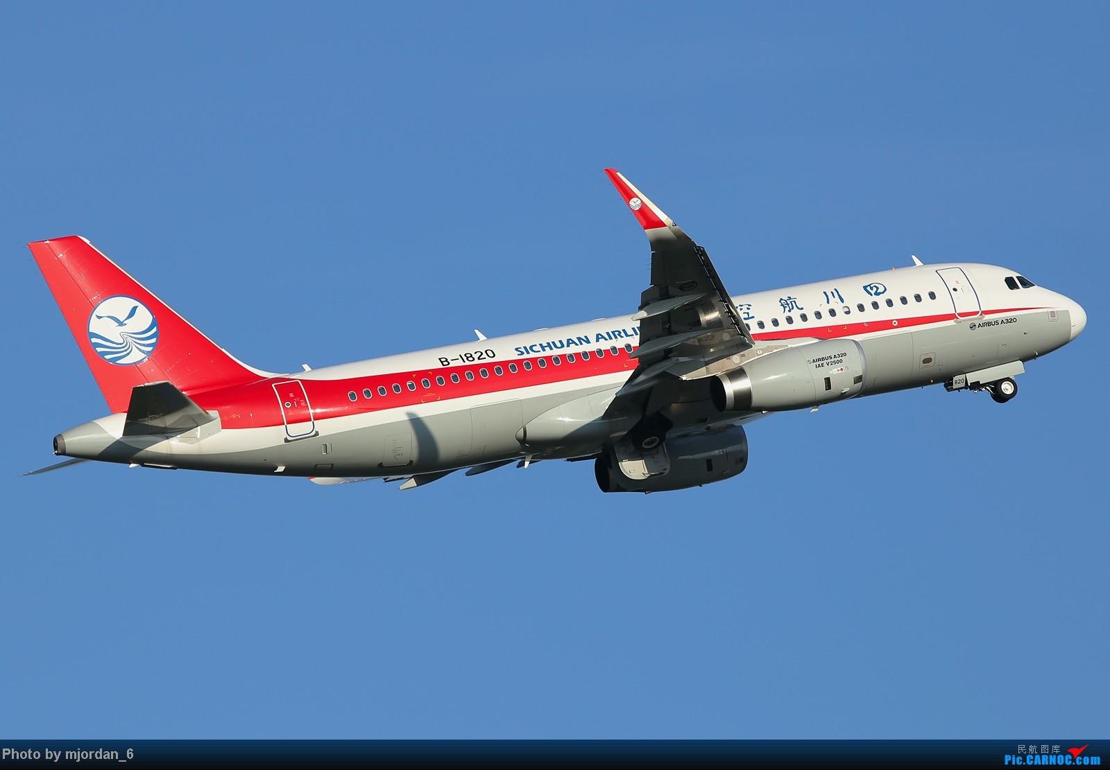 [原创][CCFA]难得好天,成都啊,你这个夏天怎么就热不起来 AIRBUS A320-200 B-1820 中国成都双流机场