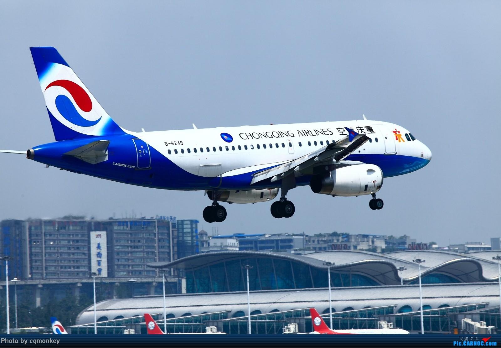 Re:[原创]20140705CKG杂图一组 AIRBUS A319-100 B-6248 中国重庆江北机场