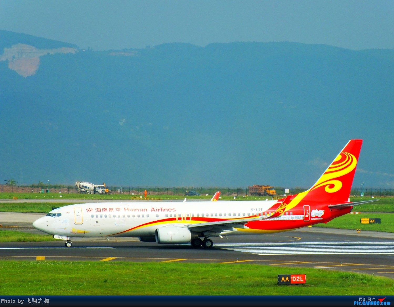 Re:[原创]CKG拍机(国航彩凤凰,汉能G550,南航333复飞) BOEING 737-800 B-5136 重庆江北国际机场
