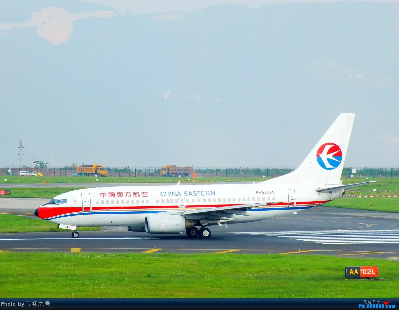 Re:[原创]CKG拍机(国航彩凤凰,汉能G550,南航333复飞) BOEING 737-700 B-5034 重庆江北国际机场