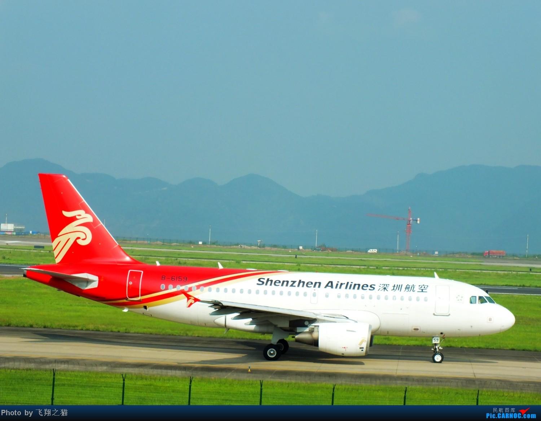 Re:[原创]CKG拍机(国航彩凤凰,汉能G550,南航333复飞) AIRBUS A319 B-6159 重庆江北国际机场