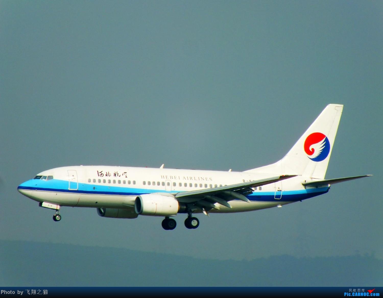 Re:[原创]CKG拍机(国航彩凤凰,汉能G550,南航333复飞) BOEING 737-700 B-5215 重庆江北国际机场