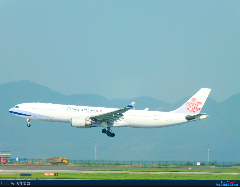 Re:[原创]CKG拍机(国航彩凤凰,汉能G550,南航333复飞) AIRBUS A330-300 B-18301 重庆江北国际机场