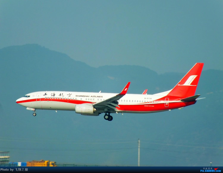 Re:[原创]CKG拍机(国航彩凤凰,汉能G550,南航333复飞) BOEING 737-800 B-5730 重庆江北国际机场