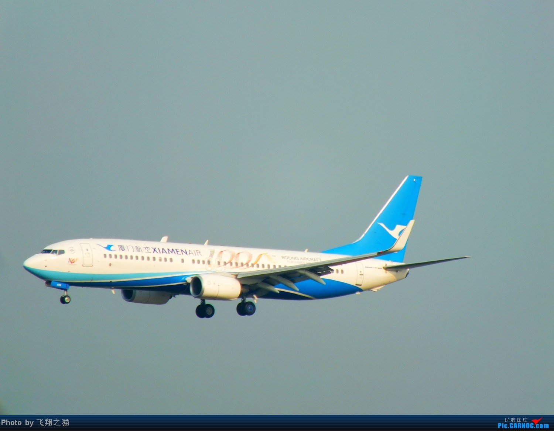 Re:[原创]CKG拍机(国航彩凤凰,汉能G550,南航333复飞) BOEING 737-800 B-5688 重庆江北国际机场