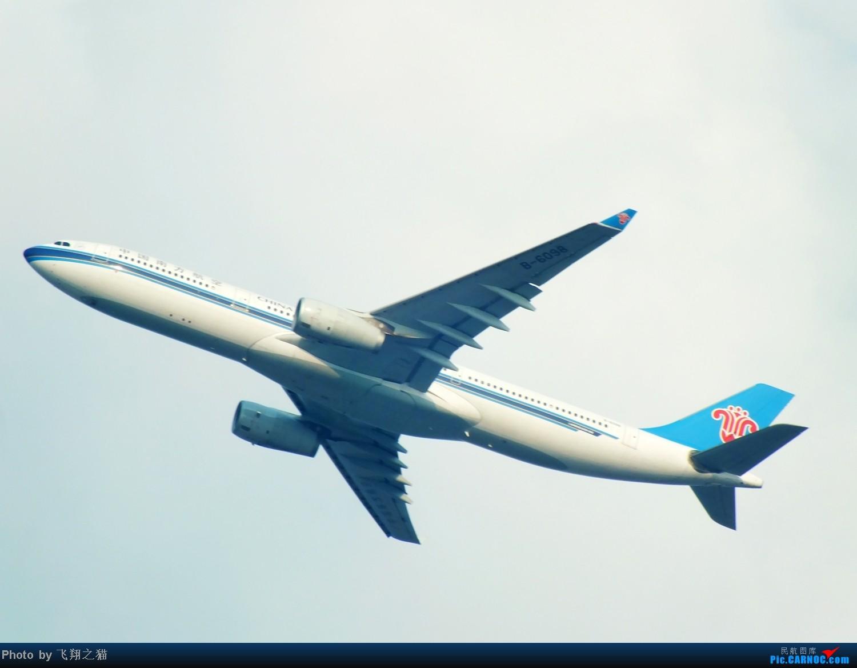 Re:[原创]CKG拍机(国航彩凤凰,汉能G550,南航333复飞) AIRBUS A330-300 B-6098 重庆江北国际机场