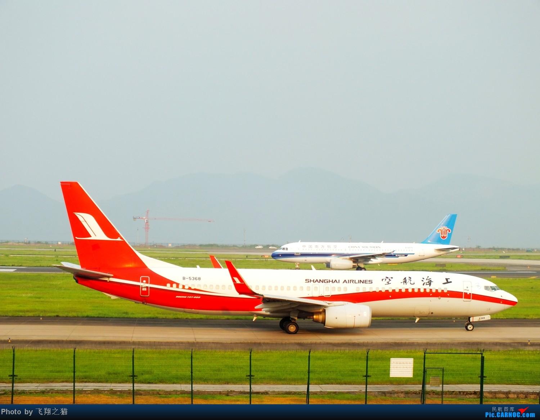 Re:[原创]CKG拍机(国航彩凤凰,汉能G550,南航333复飞) BOEING 737-800 B-5368 重庆江北国际机场