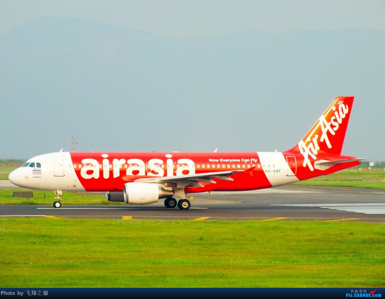 Re:[原创]CKG拍机(国航彩凤凰,汉能G550,南航333复飞) AIRBUS A320-200 HS-ABF 重庆江北国际机场
