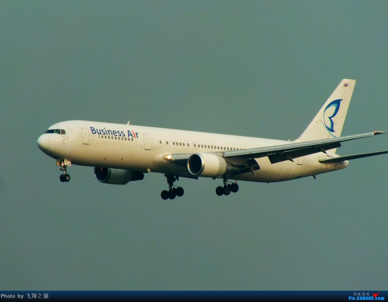 Re:[原创]CKG拍机(国航彩凤凰,汉能G550,南航333复飞) BOEING 767-300 HS-BIB 重庆江北国际机场