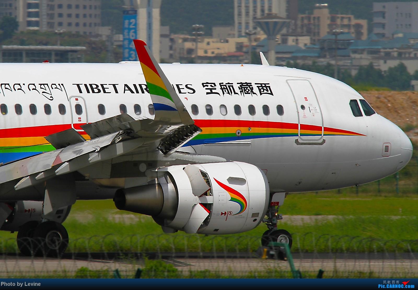 Re:[原创][深圳飞友会]夏天第一拍 小试牛刀 AIRBUS A319-100 B-6451 中国深圳宝安机场