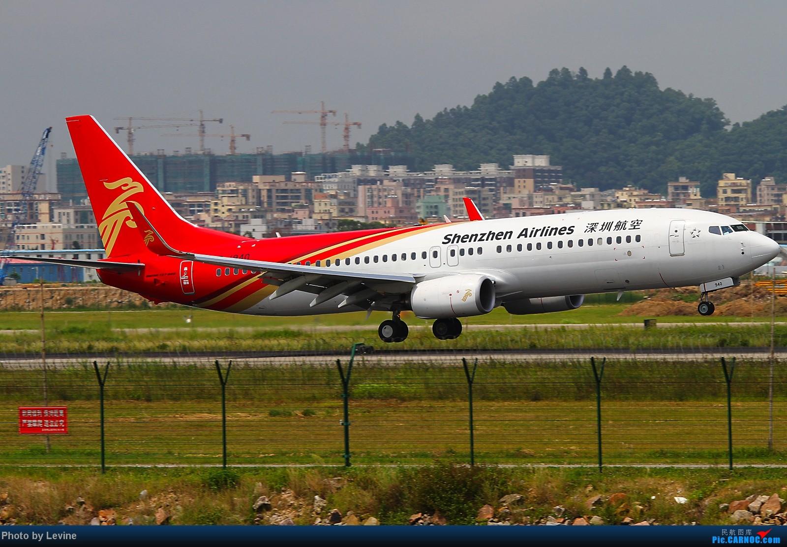 Re:[转贴][深圳飞友会]夏天第一拍 小试牛刀 BOEING 737-800 B-1940 中国深圳宝安机场
