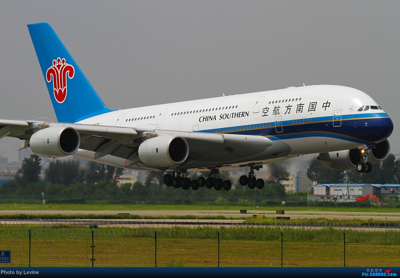 Re:[转贴][深圳飞友会]夏天第一拍 小试牛刀 AIRBUS A380 B-6139 中国深圳宝安机场