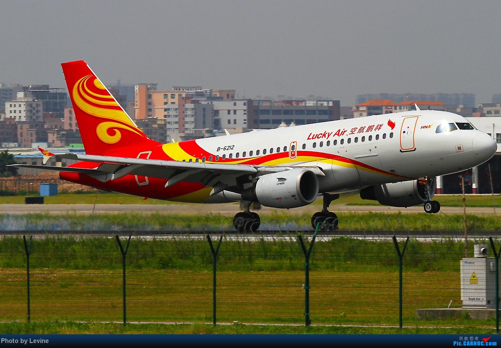 Re:[转贴][深圳飞友会]夏天第一拍 小试牛刀 AIRBUS A319-100 B-6212 中国深圳宝安机场