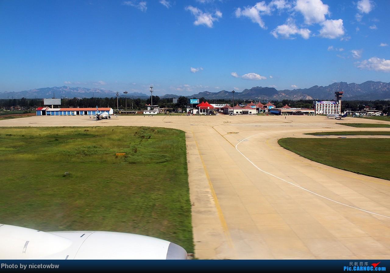Re:【秦皇島機場】韓國德威航空公司仁川-秦皇島首航及近期一些航班雜圖