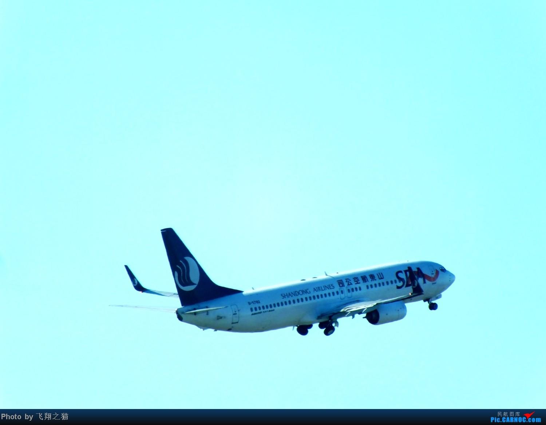 Re:[原创]CKG拍机(天翼亚洲航空320,斯里兰卡320,火红吉祥321,南航333) BOEING 737-800 B-5782 重庆江北国际机场