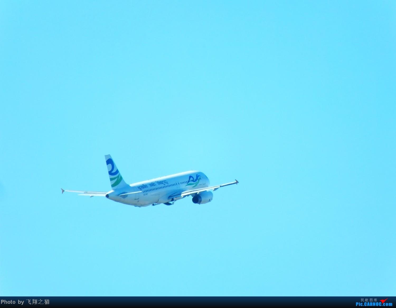 Re:[原创]CKG拍机(天翼亚洲航空320,斯里兰卡320,火红吉祥321,南航333) AIRBUS A320-200 XU-ZAC 重庆江北国际机场
