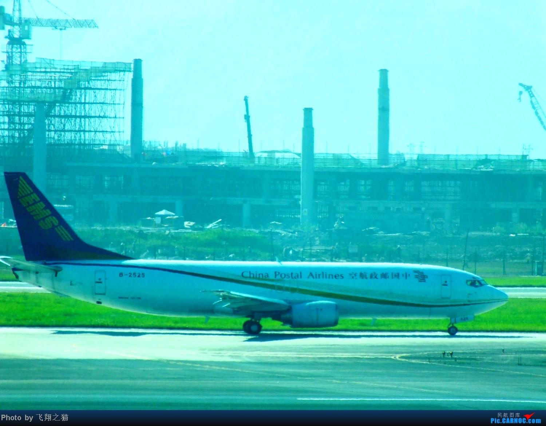 Re:[原创]CKG拍机(天翼亚洲航空320,斯里兰卡320,火红吉祥321,南航333) BOEING 737-400 B-2525 重庆江北国际机场