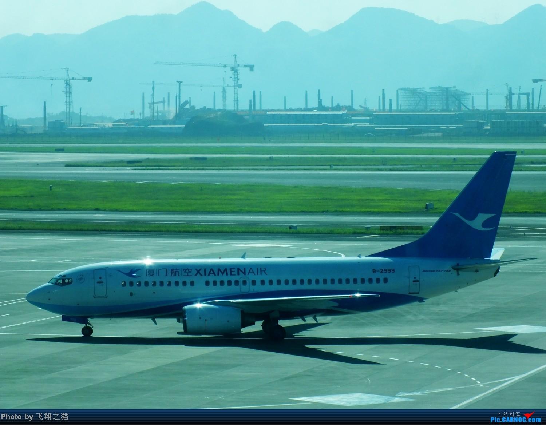 Re:[原创]CKG拍机(天翼亚洲航空320,斯里兰卡320,火红吉祥321,南航333) BOEING 737-700 B-2999 重庆江北国际机场