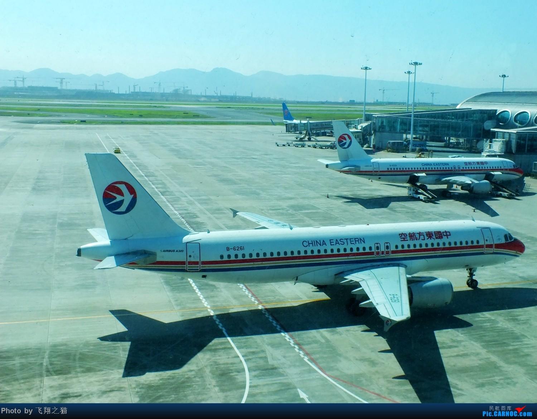 Re:[原创]CKG拍机(天翼亚洲航空320,斯里兰卡320,火红吉祥321,南航333) AIRBUS A320-200 B-6261 重庆江北国际机场