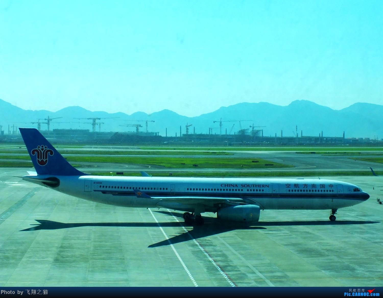Re:[原创]CKG拍机(天翼亚洲航空320,斯里兰卡320,火红吉祥321,南航333) AIRBUS A330-300 B-6098 重庆江北国际机场