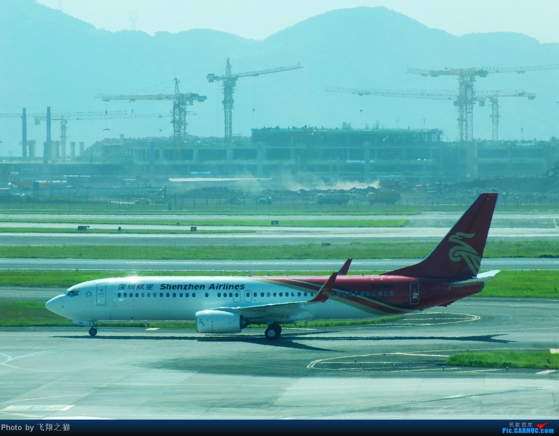 Re:[原创]CKG拍机(天翼亚洲航空320,斯里兰卡320,火红吉祥321,南航333) BOEING 737-800 B-1940 重庆江北国际机场