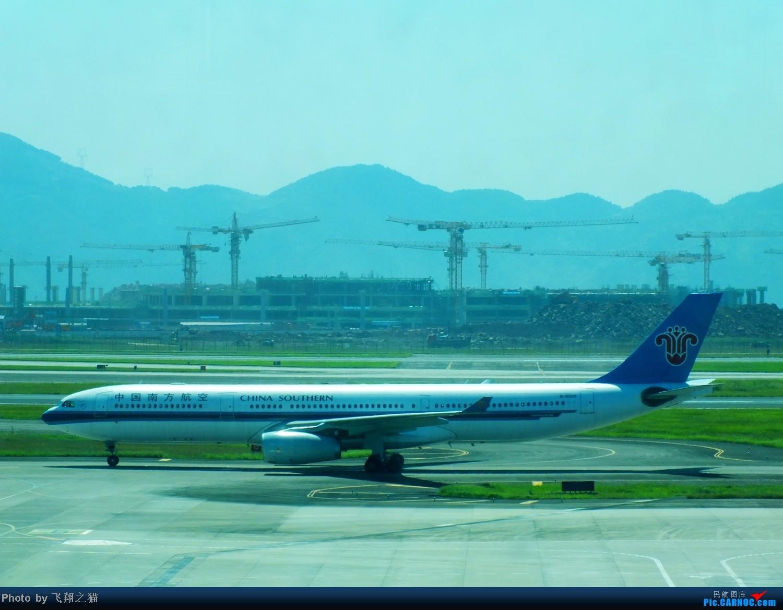 Re:[原创]CKG拍机(天翼亚洲航空320,斯里兰卡320,火红吉祥321,南航333) AIRBUS A330-300 B-6500 重庆江北国际机场