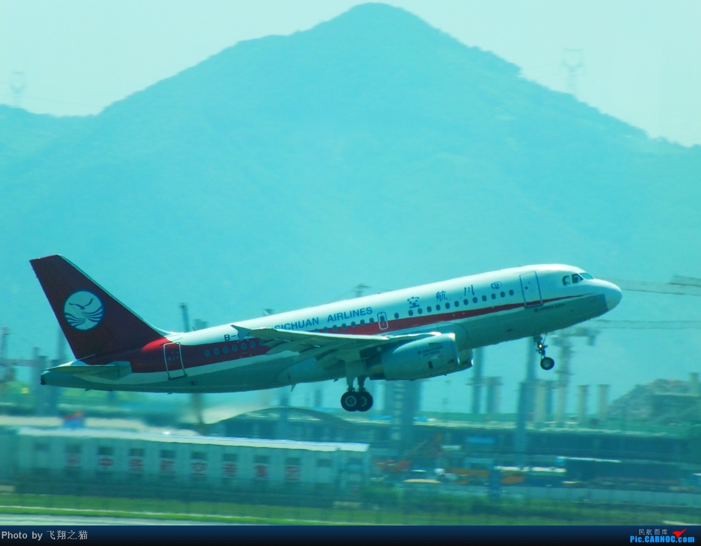 Re:[原创]CKG拍机(天翼亚洲航空320,斯里兰卡320,火红吉祥321,南航333) AIRBUS A319  重庆江北国际机场