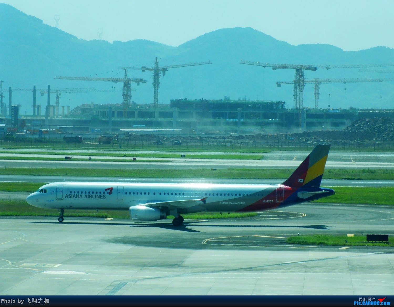 Re:[原创]CKG拍机(天翼亚洲航空320,斯里兰卡320,火红吉祥321,南航333) AIRBUS A321 HL-8279 重庆江北国际机场