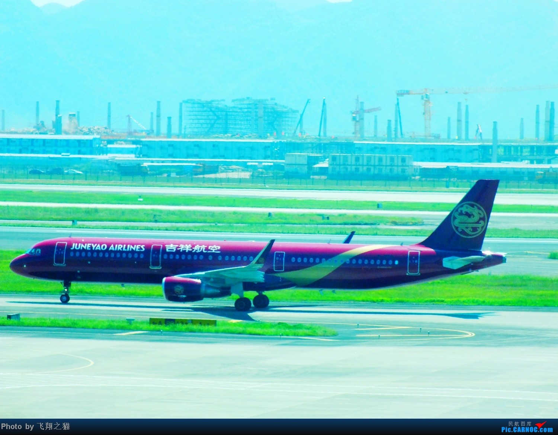 Re:[原创]CKG拍机(天翼亚洲航空320,斯里兰卡320,火红吉祥321,南航333) AIRBUS A321 B-1808 重庆江北国际机场