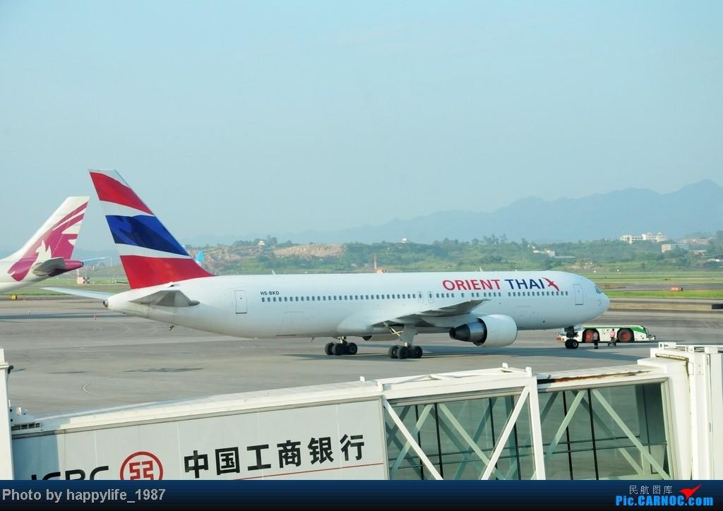 Re:[原创]CKG——JIQ(黔江),华夏CRJ200小铅笔往返 BOEING 767 HS-BKD 中国重庆江北机场